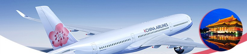 CHINA AIRLINES : Participez & Gagnez